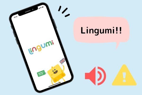 幼児英語アプリLingumiのデメリットは音が出る