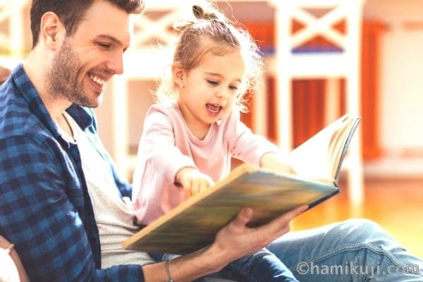 2歳の英語絵本おすすめ英語絵本一覧と読み聞かせポイント