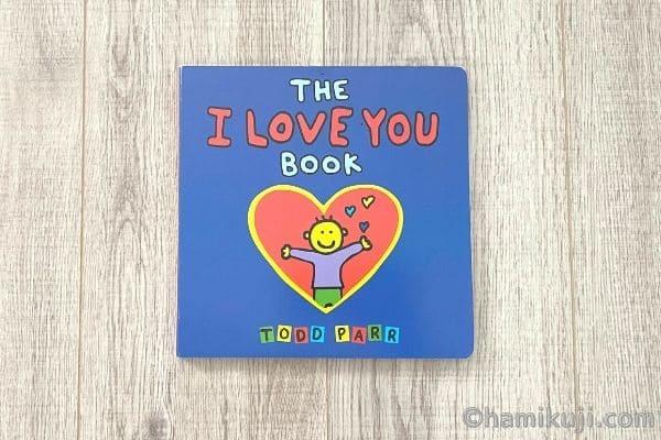 2歳英語絵本おすすめThe I LOVE YOU Book