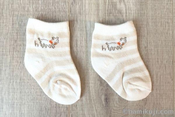 こどもちゃれんじ資料請求妊娠中ハッカベビーの靴下