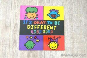 2歳英語絵本おすすめIt's OK to be different