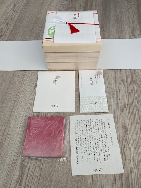 オイシックス高砂の木箱