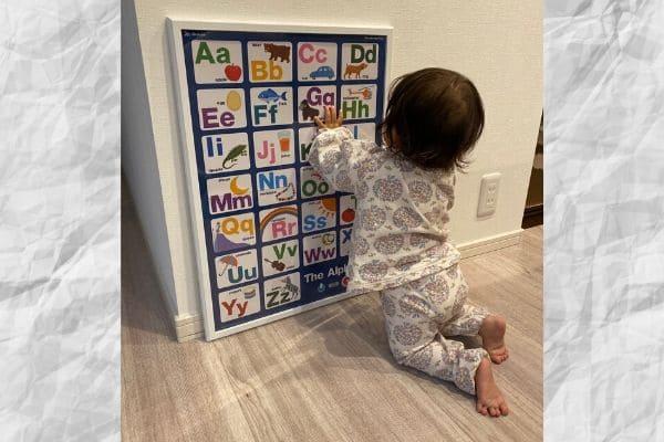 赤ちゃんアルファベットポスター