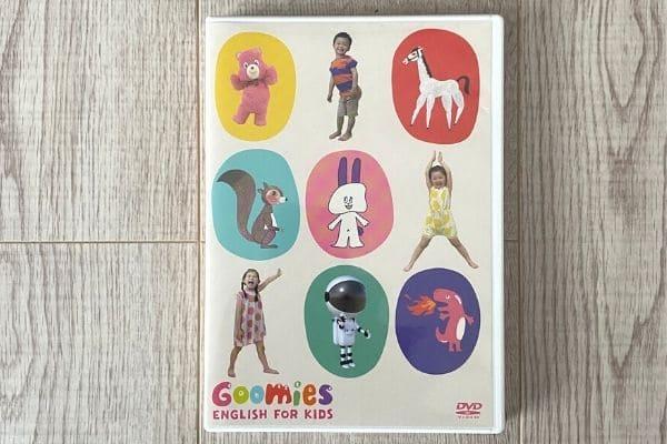 グーミーズ(Goomies)の動画を視聴する方法(