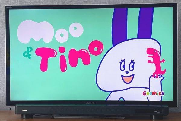 Goomies Moo&Tino