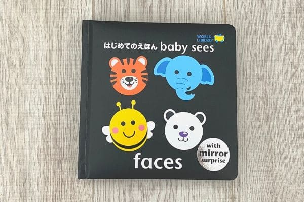 facesはじめてのえほんbaby sees表紙