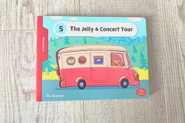 こどもちゃれんじEnglishぷち5月号絵本Jelly 4 concert tour