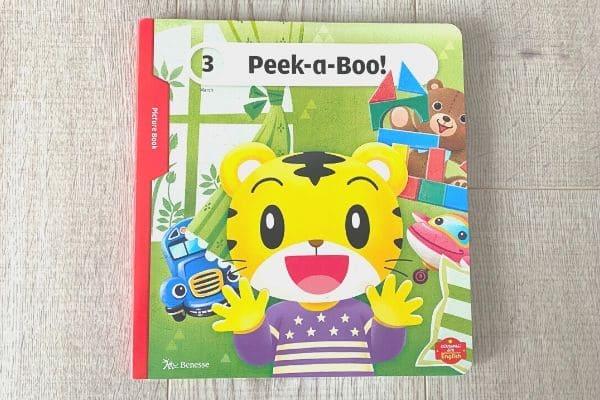こどもちゃれんじイングリッシュ3月開講号絵本Peek-a-Boo!