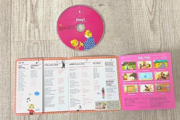 こどもちゃれんじEnglishぷち5月号DVD Play!