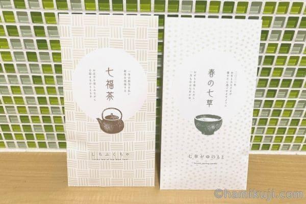 オイシックスおせち七福茶と春の七草フリーズドライ