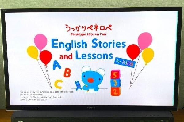 うっかりペネロペ英語DVD教材の内容は?