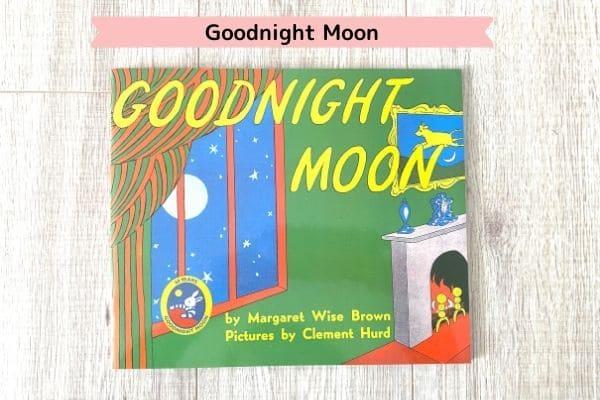 ワールドワイドキッズの英語絵本一覧(Goodnight Moon)