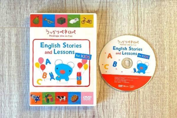 うっかりペネロペの英語DVD教材を安く買う方法