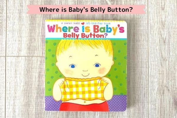 ワールドワイドキッズの英語絵本一覧(Where is Baby's Belly Button)