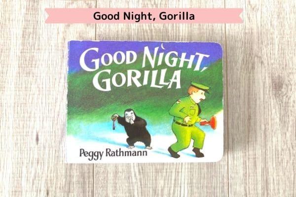 ワールドワイドキッズの英語絵本一覧(Good Night Gorilla)