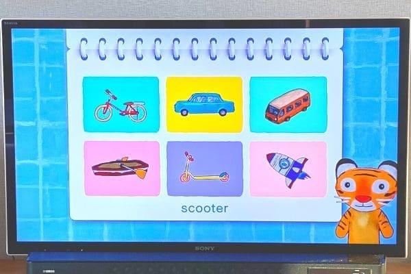 ペネロペ英語DVD教材のフラッシュカード