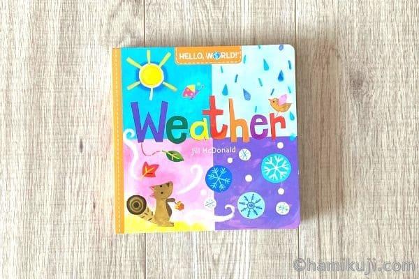 2歳英語絵本おすすめHello, World Weather