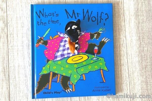 2歳英語絵本おすすめWhat's the time Mr.Wolf