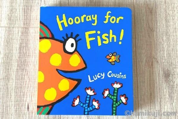 2歳英語絵本おすすめHooray for Fish