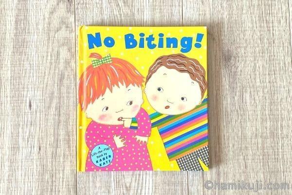 2歳英語絵本おすすめNo Biting