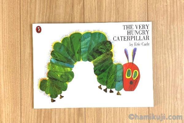 2歳の英語絵本おすすめThe Very Hungry Caterpillar