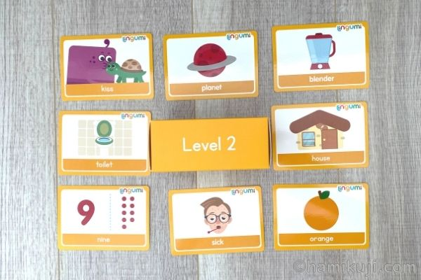 Lingumiお友だち紹介単語カードレベル2